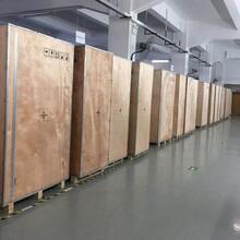 惠州专业定制钢带木箱安全可靠钢带木箱厂家直销钢带包边木箱图片