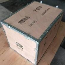 广州专业订制钢带木箱哪家比较好钢带包边木箱图片