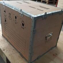 惠州专业定制钢带木箱特价批发钢带包边木箱钢带木箱哪里好图片