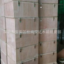 中山专业定做钢带木箱厂家直销钢带包边木箱安达钢带木箱图片