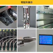 廣東鎖螺絲機廠家自動鎖螺絲設備制造商直銷多軸全自動螺絲機圖片