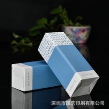 东莞专业制造包装盒印刷厂家直销 国艺印刷包装盒印刷
