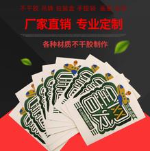 惠州专业从事不干胶印刷厂家直销国艺印刷不干胶印刷