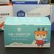 深圳化妝品包裝盒印刷廠家