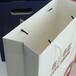 東莞紙質手提袋印刷價格