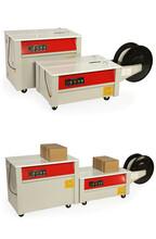 双电机打包机厂家纸箱捆包机自动捆包机图片