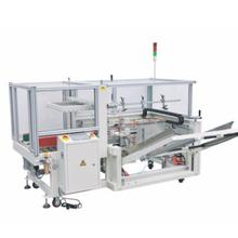湖南自动高速开箱机纸箱成型机开箱胶带封底机工厂定制图片