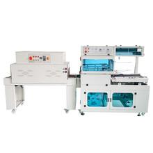 恒为450L型封切热收缩包装机套膜热收缩机厂家直供图片