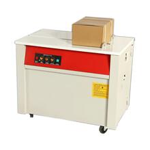 打包机-双电机打包机-湖南恒为包装机械图片