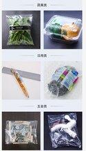 南昌口罩包裝機廠家直銷圖片