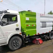 北京市专业从事扫路车厂家直销 扫路车图片