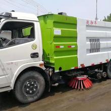 四川省洗扫一体车信誉保证洗扫一体车