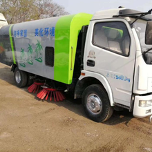 北京市洗扫一体车厂家直销天宸环卫设备洗扫一体车图片