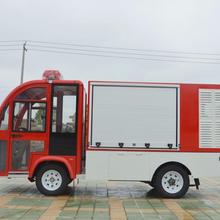 北京市供应消防车厂家直销 天宸环卫设备图片
