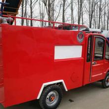 北京市供应消防车厂家直销 天宸环卫设备消防车图片