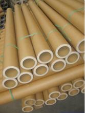 广东纸管生产厂家智达纸管实力老厂品种规格齐全可定制图片