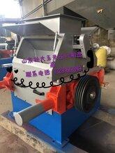 蒸汽玉米压片机