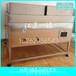 避難硐室手搖式空氣凈化機空氣凈化制冷一體機