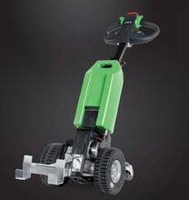 供应荷兰进口MoveXX电动推拉器重物推拉器机身轻巧体积小图片