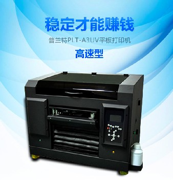 新快三怎么体现—上海服装印刷数码直喷印花机打印一件衣服成本多少钱