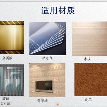 深圳厂家直销工业级高速传统数码结合跑台机普兰特16-4定制工台