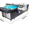 深圳印刷设备