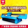 云南手工艺图案印花机