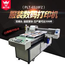 上海服裝加工印花選普蘭特6518數碼直噴印花機,可打印各種純棉,針織梭織,雪紡等面料圖片