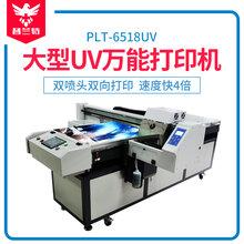 创业好项目木制品冰箱贴打印立体图案选普兰特6518UV打印机图片