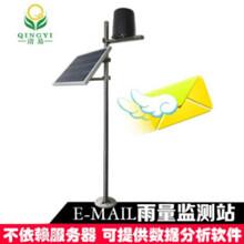 邯鄲清易廠家直銷QY-02-E1E-mail雨量監測站圖片