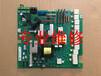 C98043-A7002-L4/L1西門子6RA70直流調速器電源板維修