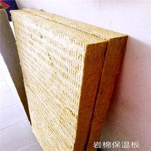 江蘇巖棉板廠家圖片