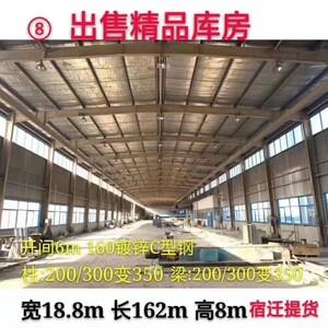 杭州青正钢结构有限公司