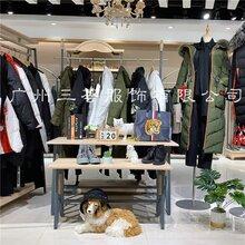 广州原创设计师品牌欧E黑马蓝专柜撤柜品牌折扣女装尾货批发