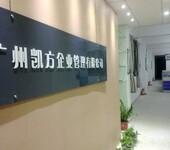东莞低压电器供应3C认证咨询
