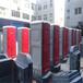 广州专业从事移动厕所租赁优质服务厂家供应量足