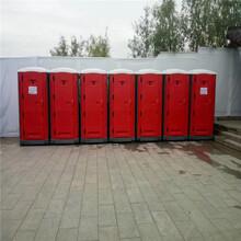 揭阳专业承接移动厕所租赁哪家比较好移动卫生间租赁欢迎来电咨询图片