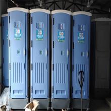 韶关哪里有移动厕所租赁价格厂家供应量足移动卫生间租赁图片
