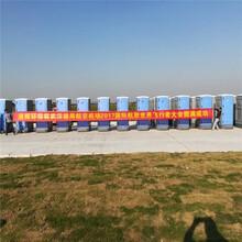 惠州专业从事移动厕所租赁行业领先移动卫生间租赁厂家供应量足图片