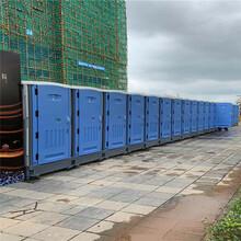 梅州专业承接移动厕所租赁哪家比较好厂家供应量足图片