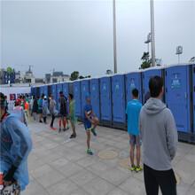 潮州专业从事移动厕所租赁价格实惠厂家供应量足图片