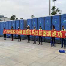 中山环保移动厕所租赁放心省心欢迎来电咨询移动卫生间租赁图片