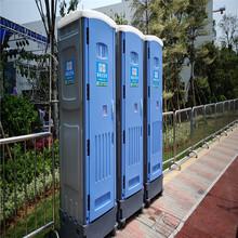 潮州专业承接移动厕所租赁不二之选欢迎来电咨询移动卫生间租赁图片