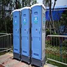 汕头哪里有移动厕所租赁价格实惠移动卫生间租赁欢迎来电咨询图片
