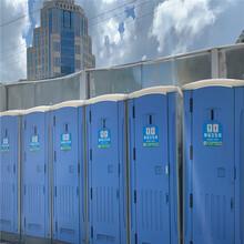 惠州专业承接移动厕所租赁电话移动卫生间租赁厂家供应量足图片