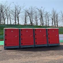 中山专业承接移动厕所租赁行业领先移动卫生间租赁欢迎来电咨询图片