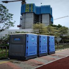 中山专业从事移动厕所租赁电话移动卫生间租赁欢迎来电咨询图片