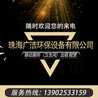 湛江专业承接移动厕所租赁放心省心欢迎来电咨询