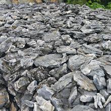 盘锦专业承接叠石价格提供各种景观石材批发图片