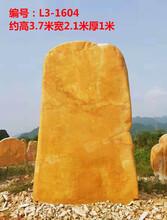 岳阳专业承接企事业单位用石设计景观石雕刻图片